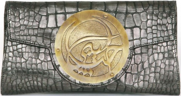 Dareen Hakim 7 Le Icon - Slate - My Love - Bronze engraved